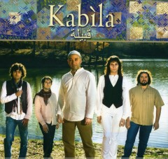 Latina, Ecomusica riparte dai Kabila sabato 18 alla Rosa del Deserto